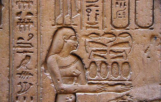 Por Detrás da Bíblia XI – Egito Antigo | Vários 3