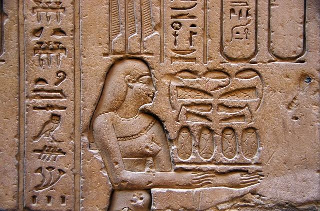 egypt-3318550_640