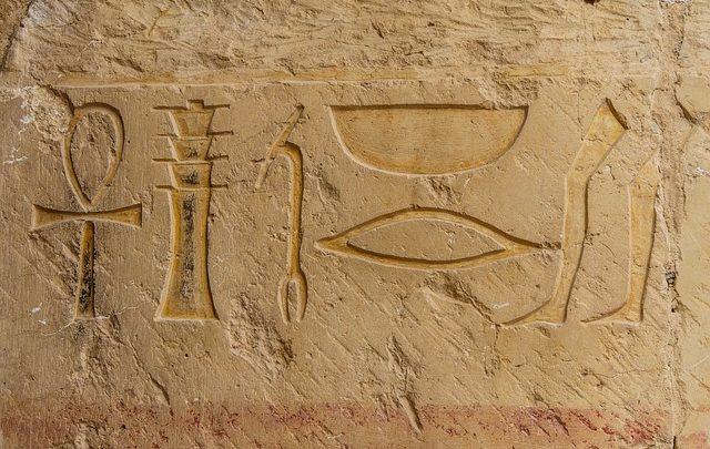 Por Detrás da Bíblia XI – Egito Antigo | Vários 4