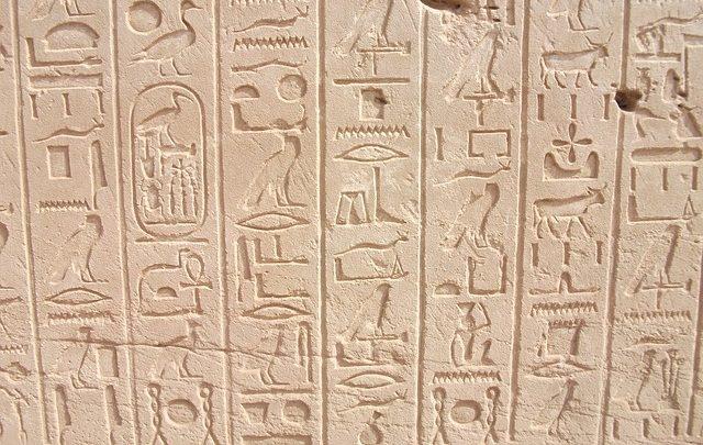 Por Detrás da Bíblia XI – Egito Antigo | Sabedoria 7