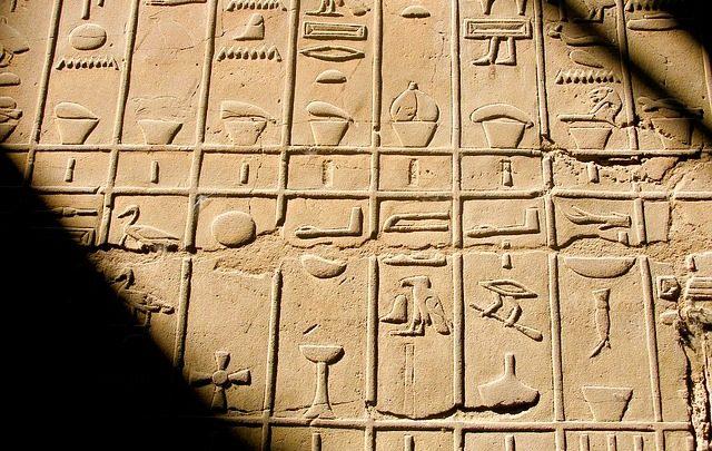 Por Detrás da Bíblia XI – Egito Antigo | Sabedoria 9