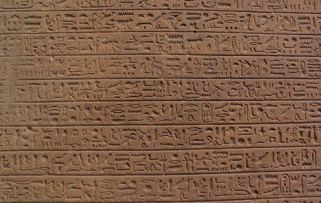 Por Detrás da Bíblia XI – Egito Antigo | Sabedoria 1