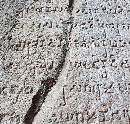Por Detrás da Bíblia XII – Apócrifos do Antigo Testamento | 4
