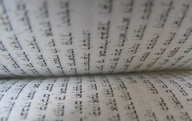 Por Detrás da Bíblia XII – Apócrifos do Antigo Testamento | 3