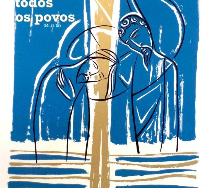 Aveiro: Jornada Diocesana de Liturgia dedicada ao Batismo