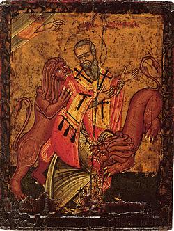 Ignatius_of_Antiochie,_poss._by_Johann_Apakass_(17th_c.,_Pushkin_museum) (1)