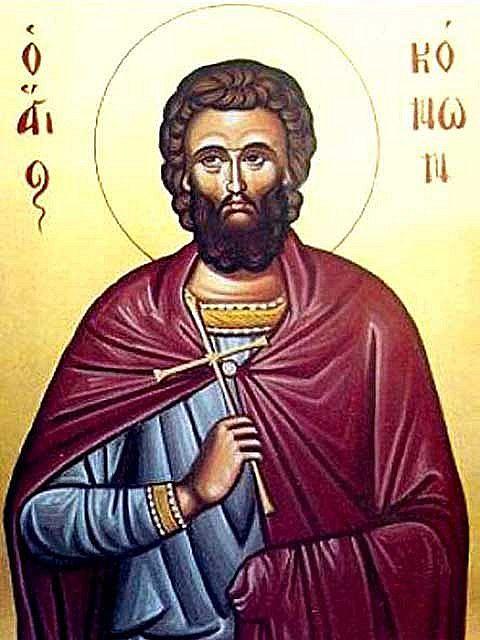 Teofilo de Antioquia