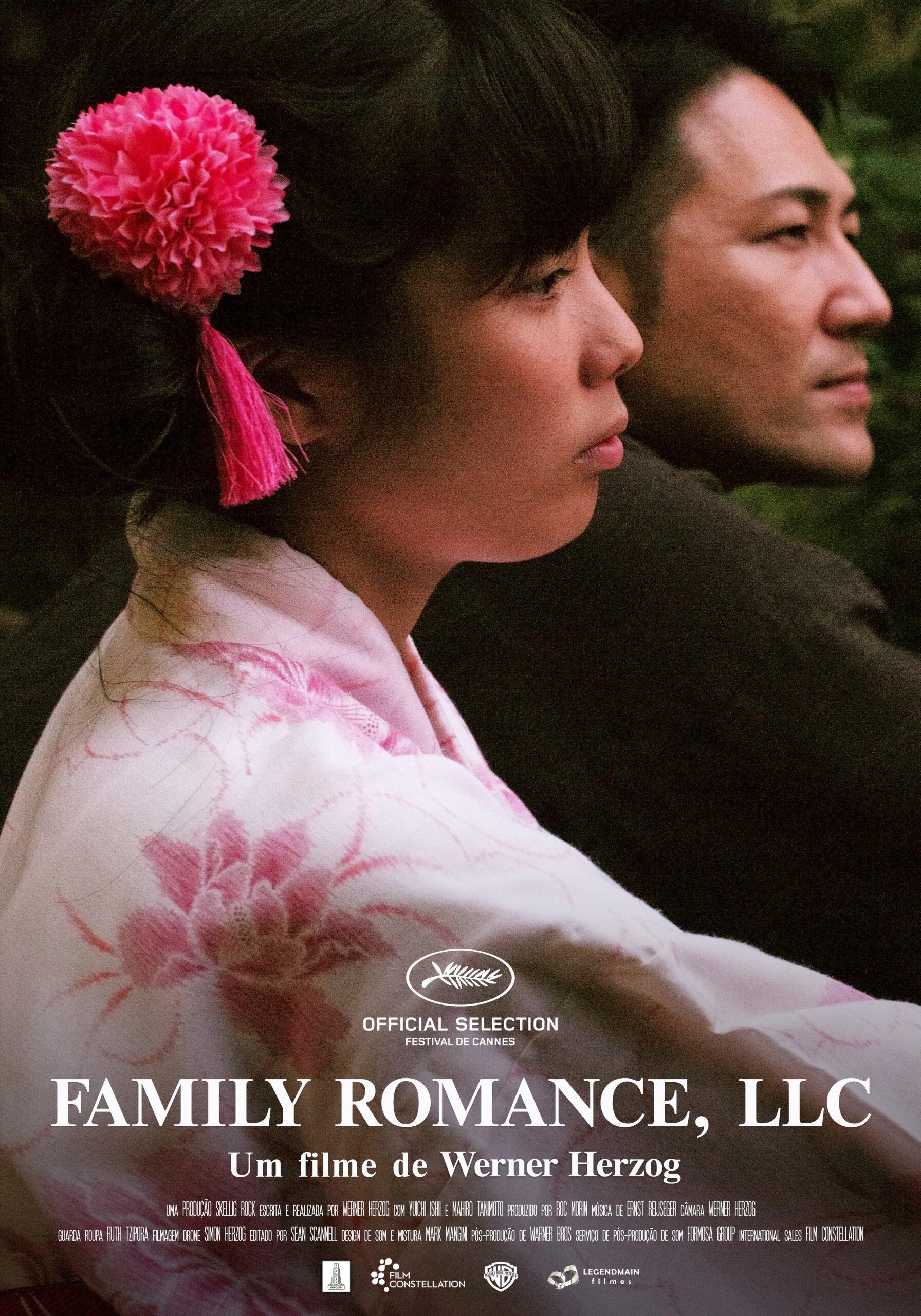 FamilyRomanceLLC-2